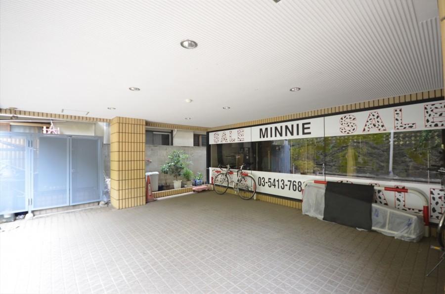 Ooe Building